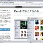 iTunes-①