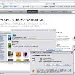 iTunes-②