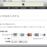 iTunes-15