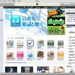 iTunes-17