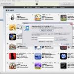 iTunes-19
