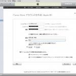 iTunes-22